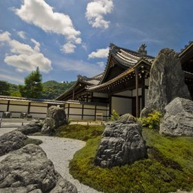 Kyoto tours, sights and activities
