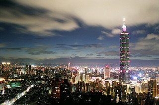 8D7N Beautiful Taiwan
