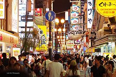 Osaka tours, sights and activities